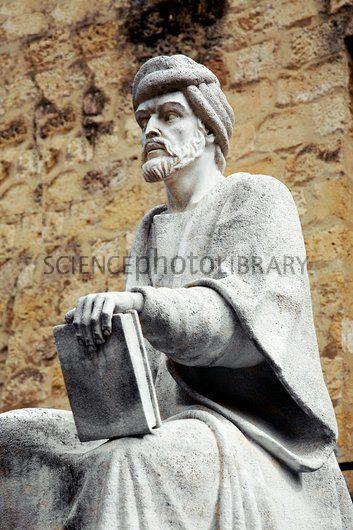 Averroès, alias Ibn Rushd (Abu-l-Walid Muhammad ibn Ahmad ibn Muhammad Ibn Rusd)